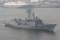 フリゲート艦「ゲムリク」(トルコ海軍)