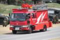救助工作車3型