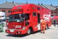 機動第2救助工作車