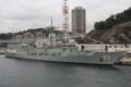 フリゲート艦「シドニー」(オーストラリア海軍)