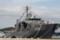 揚陸艦「パーシスタンス」(シンガポール海軍)