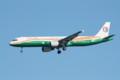 A321-200(B-2290)