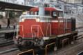 JR貨物 DE10