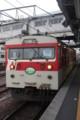 JR東日本 クモハ123-1ミニエコー