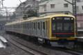 東急 5050系「Shibuya Hikarie号」