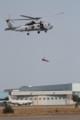 MH-60R ロメオ(NF701)