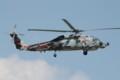 SH-60Bシーホーク(TA700)