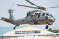 MH-60Sシエラ