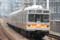 東急 8590系