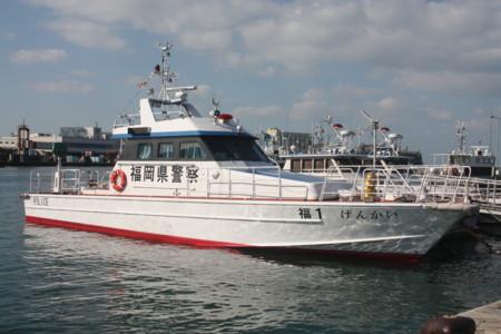 警備艇「福1 げんかい」