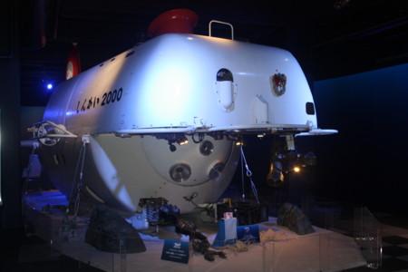 有人潜水調査船「しんかい2000」