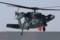 UH-60Jブラックホーク