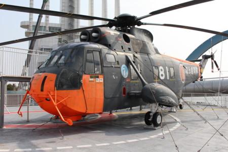 S-61A-1