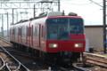 名鉄 5700系