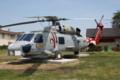 SH-60Bシーホーク