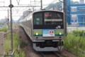 JR東日本 205系