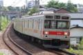 東急 2000系