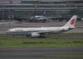 A330-200(B-5932)