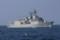 フリゲート艦「スチュアート」(オーストラリア海軍)