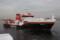 海洋調査船「ゾンネ」
