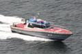 警備艇「視18 いそちどり」