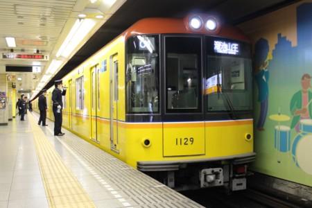 東京メトロ 1000系