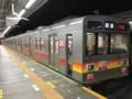 東急 9000系