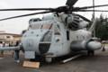 CH-53Eスーパースタリオン