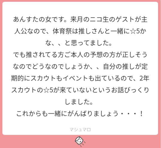 f:id:nadeshico745:20180828173841p:plain
