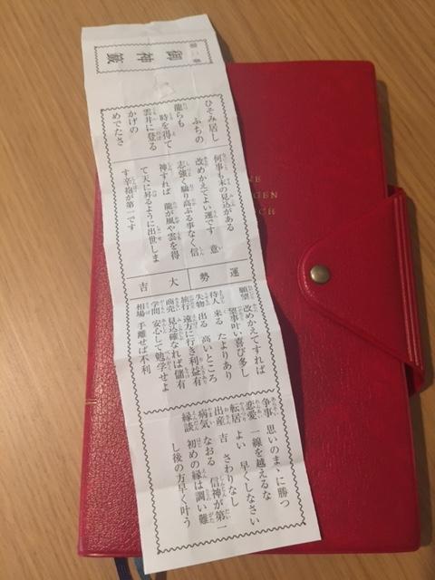 f:id:nadeshikokana:20170127233612j:plain