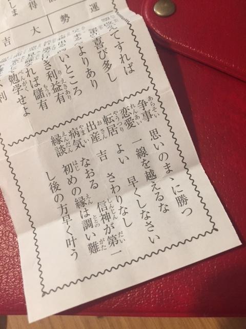 f:id:nadeshikokana:20170127233657j:plain