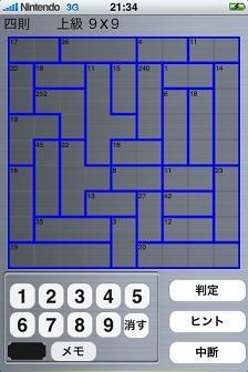 無料 掛け算ゲーム無料 : DS 版も買ってやってみようかな ...