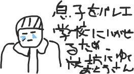 泣いた映画