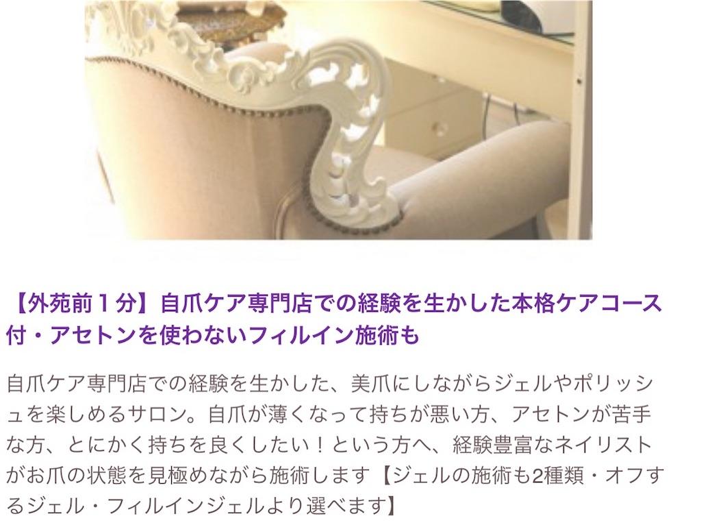 f:id:nadsukimikadsuki220:20170503211346j:image
