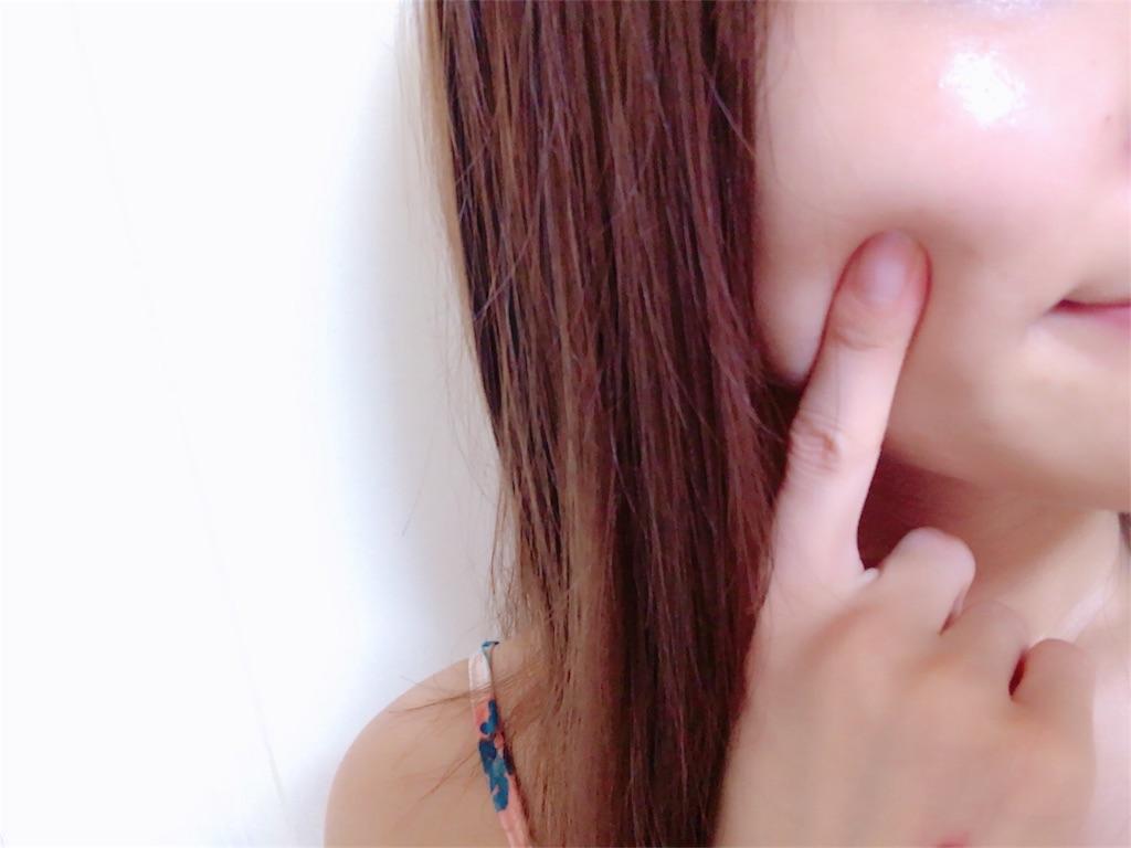 f:id:nadsukimikadsuki220:20170816210453j:image
