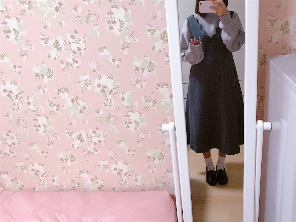 f:id:nadsukimikadsuki220:20171205132103j:image