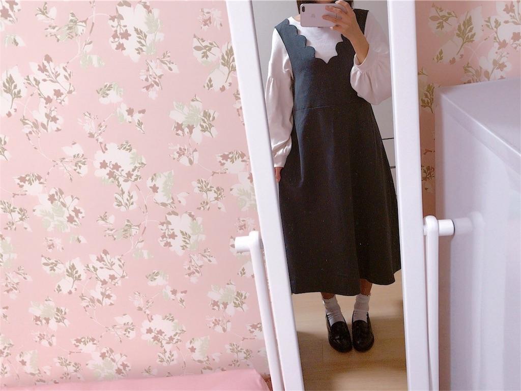 f:id:nadsukimikadsuki220:20171205132128j:image