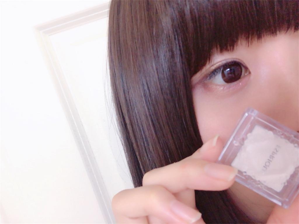 f:id:nadsukimikadsuki220:20171230005300j:image