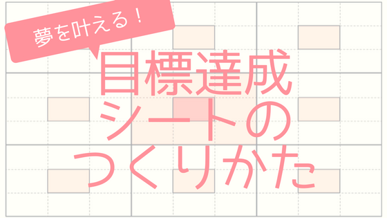 f:id:nadsukimikadsuki220:20180106012219p:plain