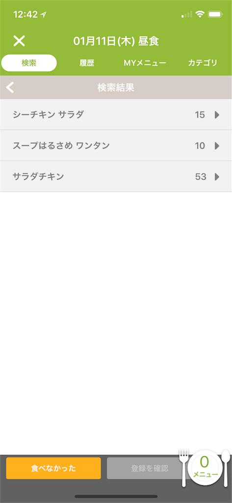 f:id:nadsukimikadsuki220:20180112120625p:image