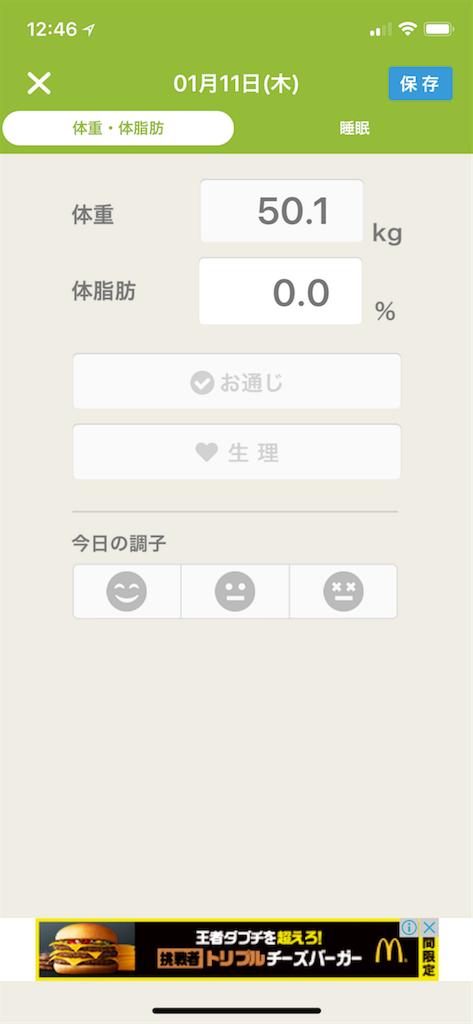 f:id:nadsukimikadsuki220:20180112120705p:image