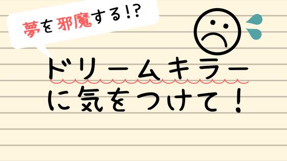 f:id:nadsukimikadsuki220:20180219185511p:plain