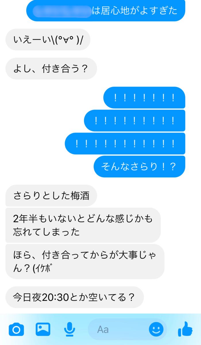 f:id:nadsukimikadsuki220:20200525183121p:plain