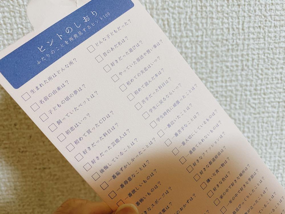f:id:nadsukimikadsuki220:20200530175444j:plain