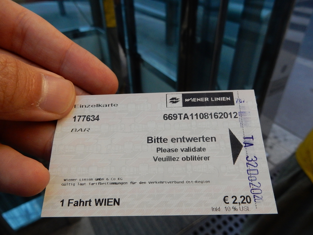 f:id:naechsterhalt:20161123194537j:plain