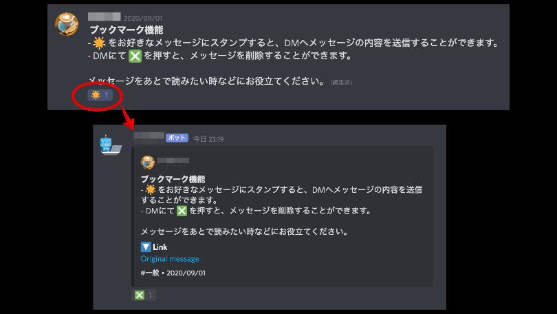 f:id:nafuka11:20201125233058p:plain