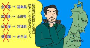 f:id:naga-aya-omiya:20180206161724j:plain