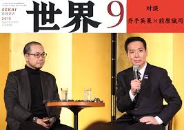 f:id:naga-aya-omiya:20180219170556j:plain