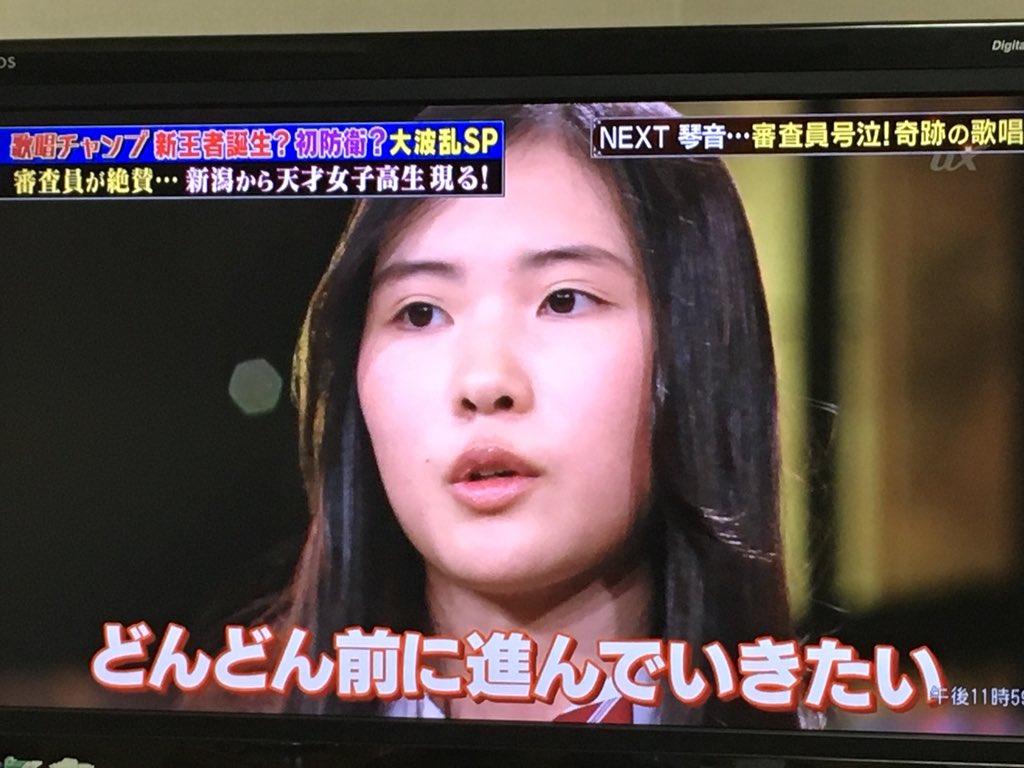 f:id:naga-aya-omiya:20180226112133j:plain