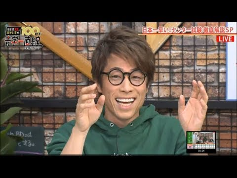 f:id:naga-aya-omiya:20180226174938j:plain